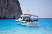Navagio Beach,Zante, Zakynthos — Stock Photo