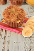 Banaan muffin — Stockfoto