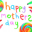 Happy mothers day card made by a child. — Stock Photo #24022483