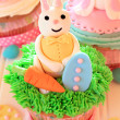 Easter bunny cupcake — Stock Photo #43447081