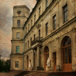 Old classic palace with statues near main entrance  in grunge and retro style. Retro card. Vintage backgraund. — Stock Photo