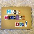 Happy mother's day. Background - Stock Photo