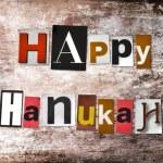 The words Happy Hanukkah — Stock Photo