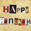 Stock Photo: The words Happy Hanukkah
