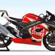 Royalty-Free Stock Photo: SUZUKI GSX-R 1000  LUCKY STRIKE TEAM