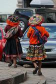 Peruvian custumes — Stock Photo