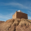 Stock Photo: Kasbah