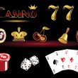 Stock Vector: Casino icons web
