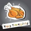 Happy Thanksgiving — Stock Vector #16367487