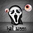 Royalty-Free Stock Vector Image: Halloween eyes