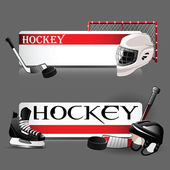 Icone del hockey — Vettoriale Stock