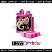 С днем рождения подарок слон улыбка — Cтоковый вектор