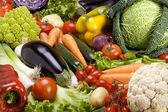 新鮮な野菜の盛り合わせ — ストック写真