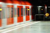 Subway — Photo