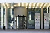 Office Building Frankfurt — Stock Photo