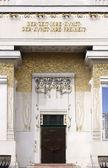 Vienna Secession — Stock Photo