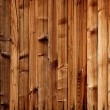 Stock Photo: Planks background