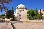 Synagoge in jerusalem — Stockfoto