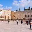 Jerusalem wailing wall — Stock Photo #22395415