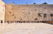 Jerusalem wailing wall — Stock Photo