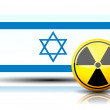 Israel nuclear flag — Stock Vector