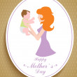 Stock Vector: Mothers Day card