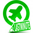 Last minute icon — Vector de stock #31205433
