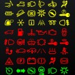 Stock Vector: Dashboard icons