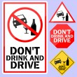 Stock Vector: Do not drink and drive