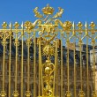 Royal Gate at Versailles — Stock Photo
