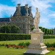 Sculpture from Tuileries Gardens — Stock Photo #21774521