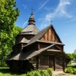 Ukrainian ancient wooden church — Stock Photo