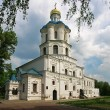 The building of Chernihiv Collegium, Ukraine — Stock Photo
