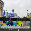 Stock Photo: Posters on Maidan in Kiev