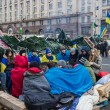 Stock Photo: Students are heated by fire on Maidin Kiev
