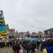 Stock Photo: Rally for European integration in the center of Kiev