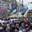Rally for European integration in center of Kiev — Stock Photo