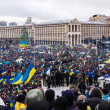Rally for Europeintegration in center of Kiev — Stock Photo #37128737