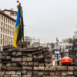 Stock Photo: Barricade in day of mourning for those killed in Kiev