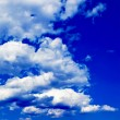 Blue sky with clouds. — Vettoriali Stock