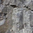 Stock Photo: Cut rock