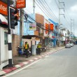 Stock Photo: Thailand. Phuket street. Editorial only.