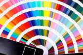 Colour palatte1 — Stock Photo