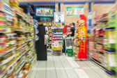 Colorful Grocery Store — Foto Stock