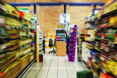 Colorful Grocery Store — ストック写真