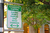 Car charging station sign — Stock Photo