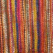 Stock Photo: Colorful woven rug
