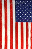 Hanging American flag — Stock Photo