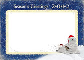 2012 Christmas Polar Bear frame — Stock Photo