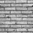 Brick background — Stock Photo #28708205